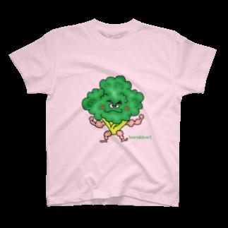 KANIKANIMARUのブロッコリー T-shirts