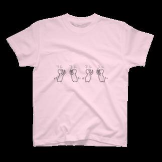 月河ナイのてん、てん、てん T-shirts