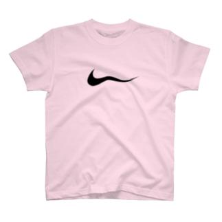 ぐにゃぐにゃいき T-shirts