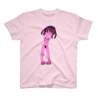 ビキニの女の子 T-shirts