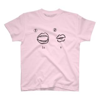 愛を叫ぼう(大きめプリント) T-shirts