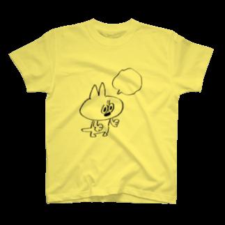 ひろせ ようのふきだし(サバの助) Tシャツ