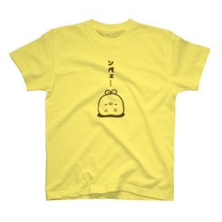 ンペェ… Tシャツ