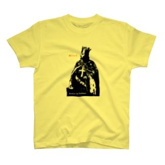 リチャード1世(獅子心王) Richard the Lionheart Tシャツ