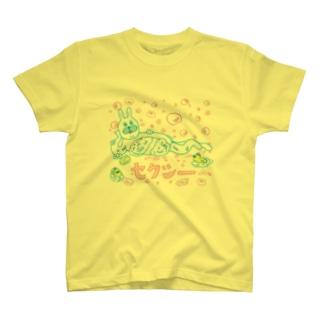 セクシーササキ Tシャツ