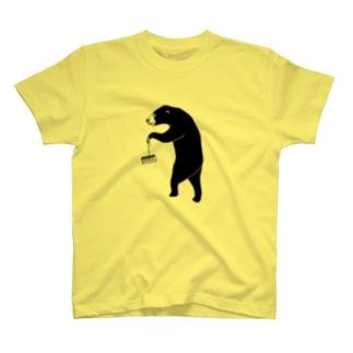 愉快なマレーグマ 4 クマ動物イラスト Tシャツ