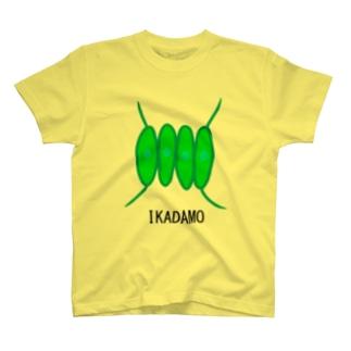 そこにあるイカダモ Tシャツ