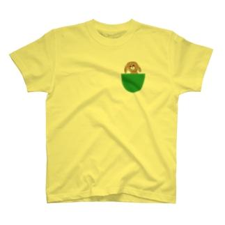 わんたぽっけに、はいってまし Tシャツ