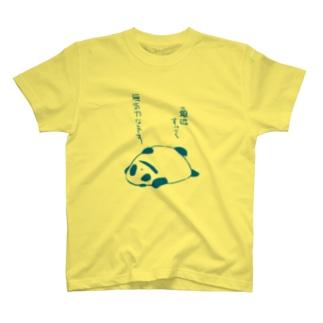 【もちぱんだ】無気力 Tシャツ