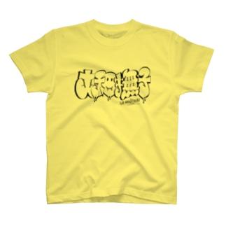 漢字グラフィティ 大和撫子 Tシャツ