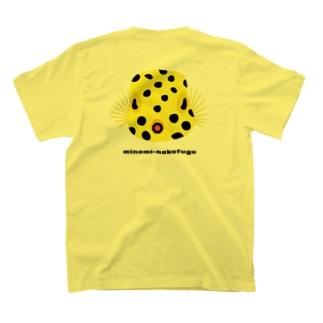 hitohana ミナミハコフグ T-shirts