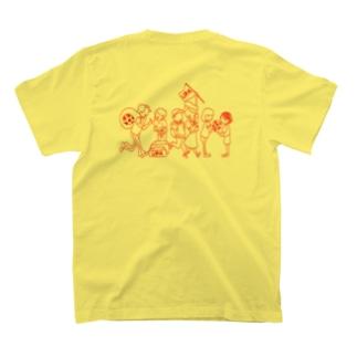 UPA method ORANGE T-shirts