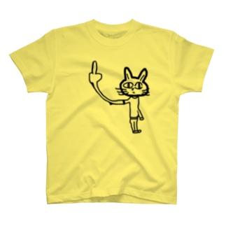 クールなねこさん T-shirts