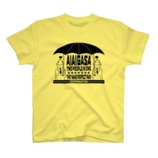相愛傘 T-Shirt