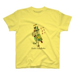 ROBOBO ヨウムのちょびすけロボ  T-shirts
