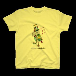 ねこぜや の ROBOBO ヨウムのちょびすけロボ  T-shirts