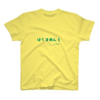 はらすめんと T-shirts