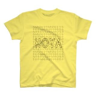 ほやがいっぱい T-shirts