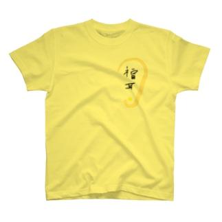 福耳 T-shirts