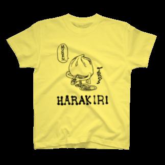TAIYAKI INSANITYの切腹小籠包 T-shirts
