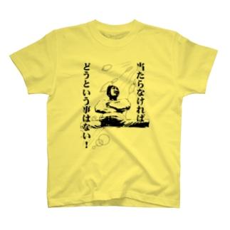 シモさん T-shirts