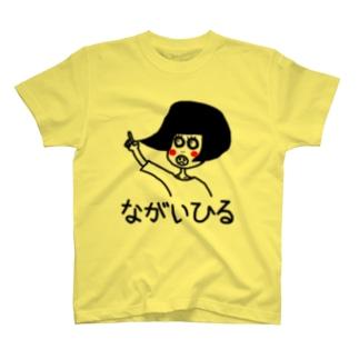 黒い真昼ちゃん(ほっぺが赤い)、ながいひる T-shirts