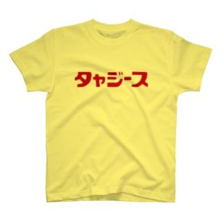 タャジース T-shirts