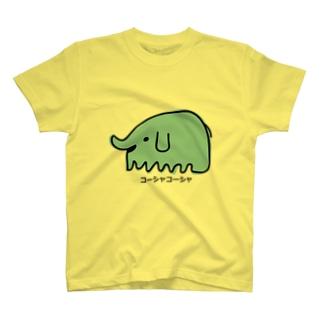 コーシャコーシャ T-shirts