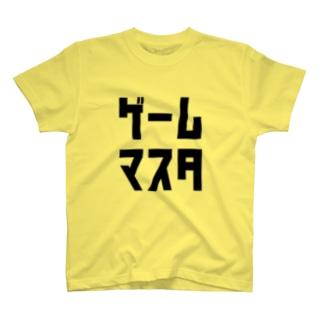 ゲームマスタ T-shirts