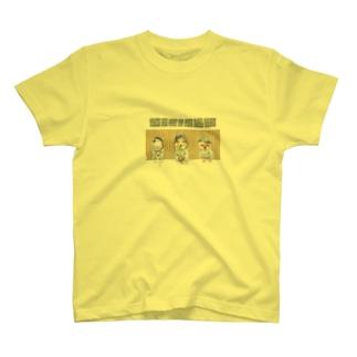 わんこリーグ Tシャツ