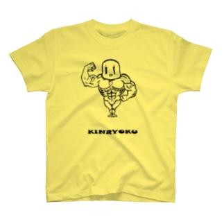 KINRYOKU T-shirts