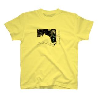 いのちをいただく T-shirts