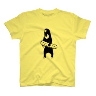 愉快なマレーグマ 2 クマ動物イラスト Tシャツ