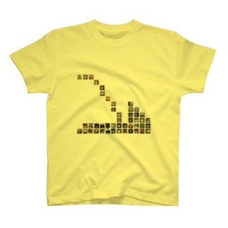 和式便所 T-shirts