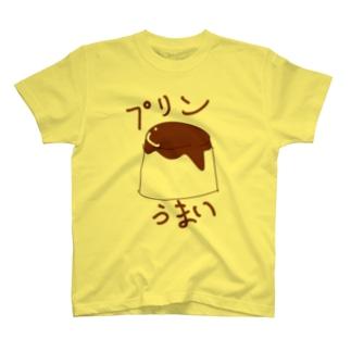 プリンうまいてぃ〜しゃつ T-shirts