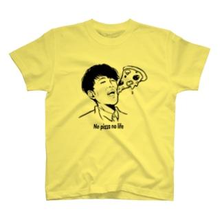 ピザが好き T-shirts