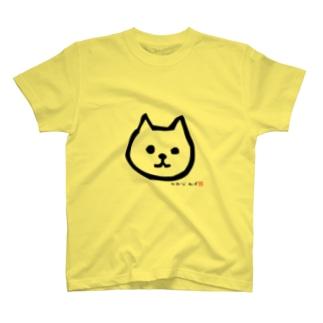 両面おもしろわいずマスコット犬 Tシャツ T-shirts