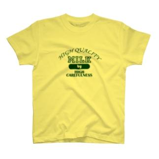 細心の注意による高品質な牛乳(緑) T-shirts