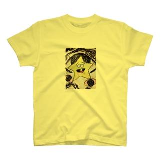 やんでれ星 T-shirts