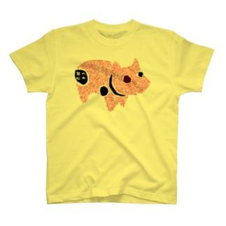 牛ほめ 古典落語 T-shirts