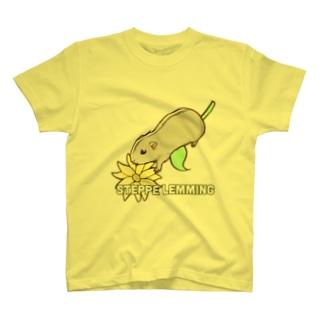 ステップレミングと一輪の花 T-shirts