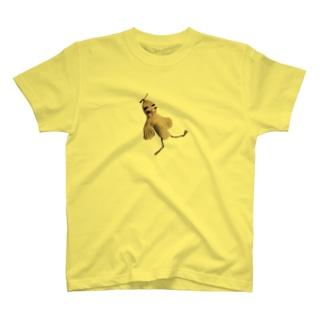 飢草鳥 T-shirts
