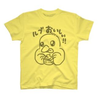 ルブおいしい!!モノクロver. T-shirts