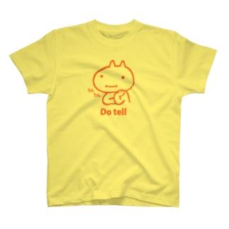 お話聞かせて T-shirts