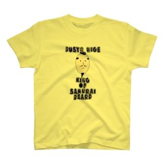 武将髭 T-shirts