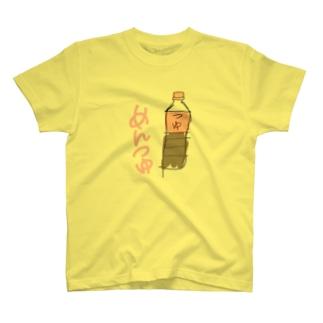 めんつゆくん T-shirts
