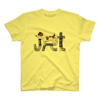 ジャックラッセルテリアっていう犬。 T-shirts