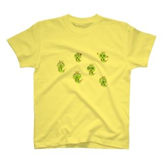 表情豊かなケムタン♥ T-shirts