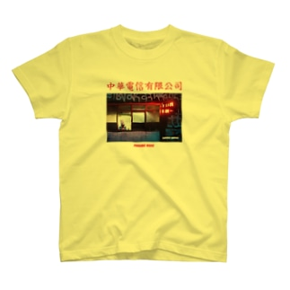Y様オーダータピオカミルクティ有限会社 T-shirts