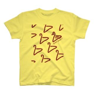 ハンガーとアヒル T-shirts